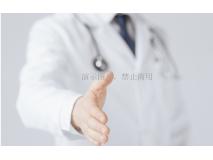 家庭保健疼痛按摩器材